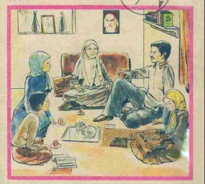 آقای هاشمی اجتماعی سوم دبستان