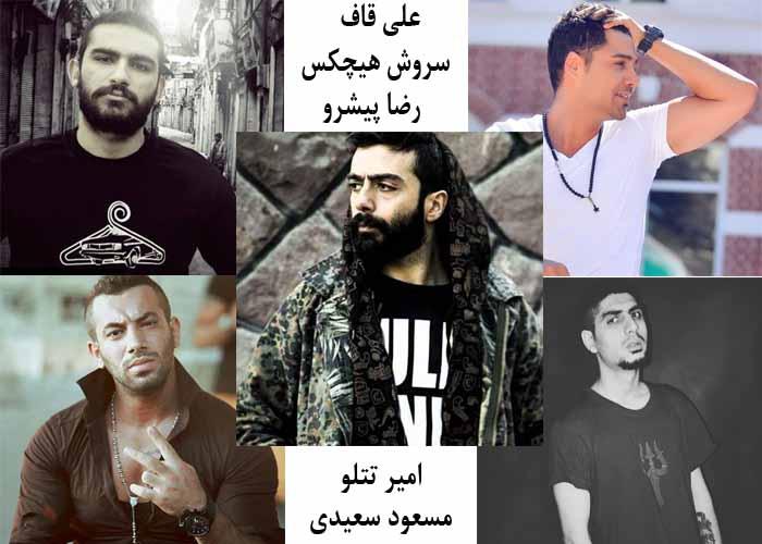 پیشرو قاف هیچکس تتلو مسعود سعیدی