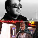 دانلود اهنگ سریال بانوی عمارت محسن چاوشی