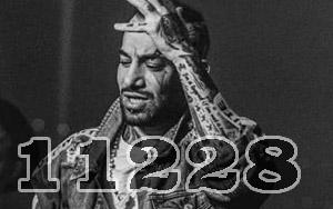 11228 تتلو